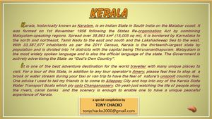 india_kerala_tony_steve